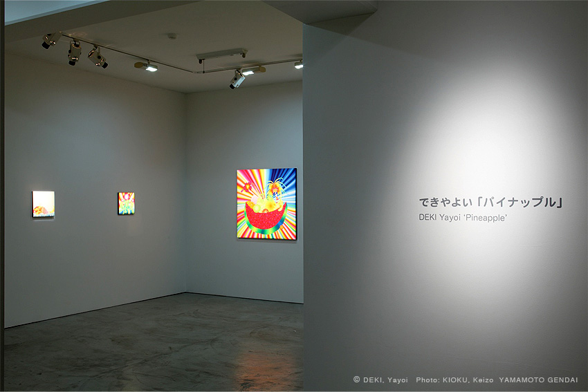Yayoi DEKI