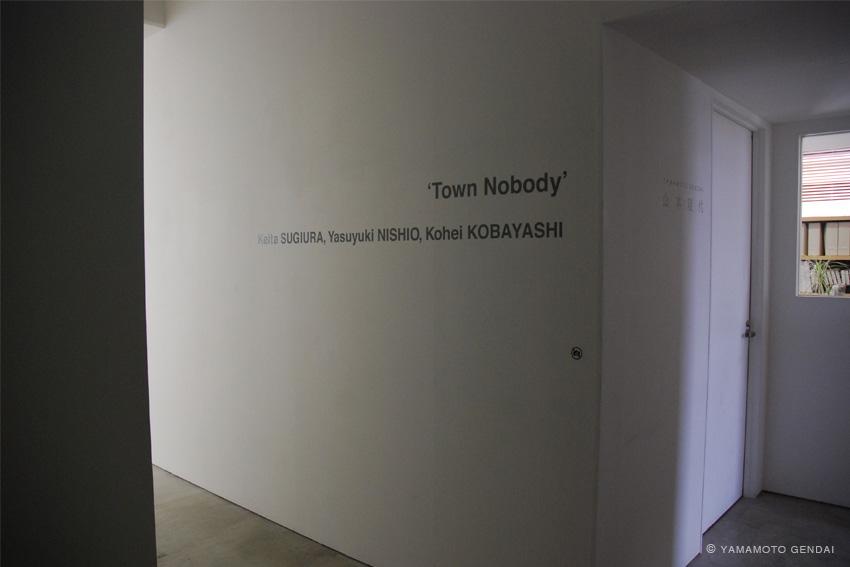 town nobody