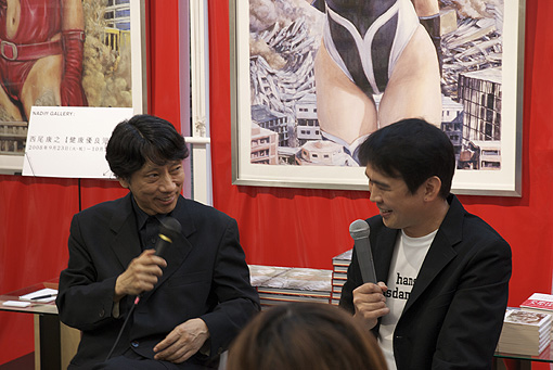 Yasuhiro NISHIO