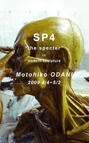 Motohiko ODANI
