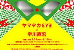 2006-ukawa