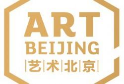 art-beijing-logo1
