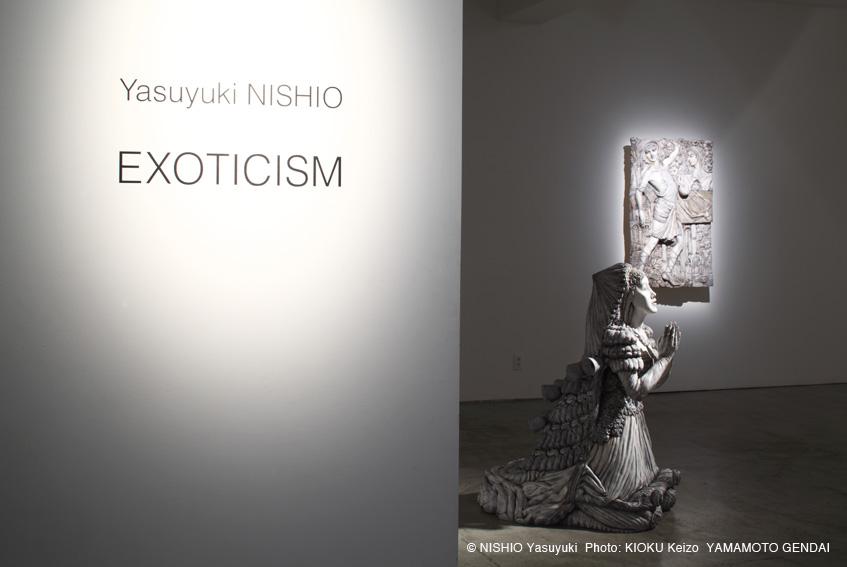 Yasuyuki NISHIO