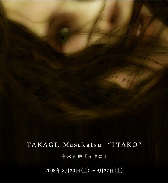 Masakatsu TAKAGI