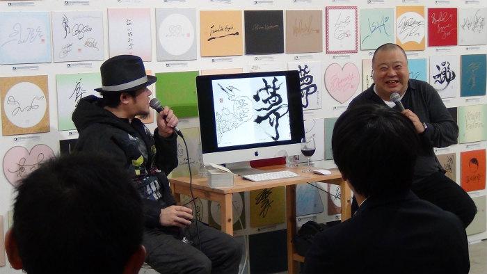 Naohiro UKAWA